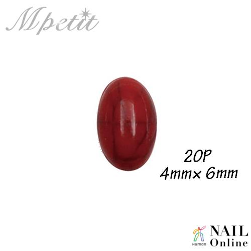 【Mpetit】 B645  天然石風ストーン オーバル レッド 20P  4×6mm