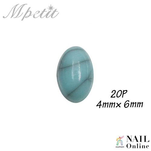【Mpetit】 B646  天然石風ストーン オーバル アイスグリーン 20P  4×6mm