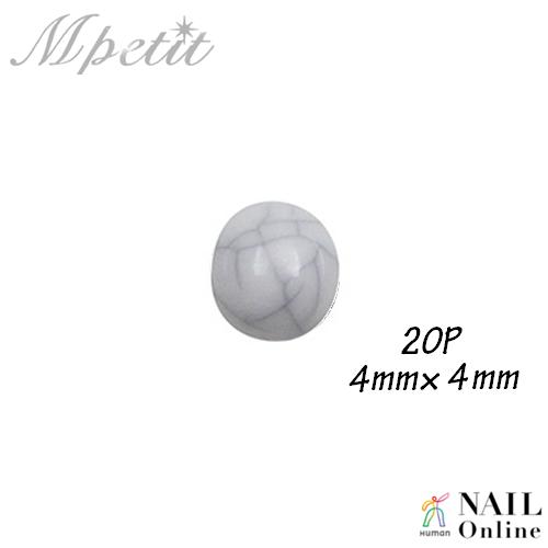 【Mpetit】 B654  天然石風ストーン ラウンド ホワイト 20P  4×4mm