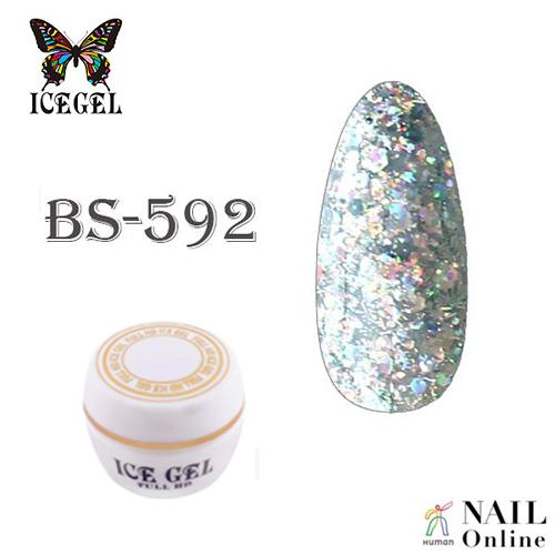 【ICE GEL】 カラージェル ビックシャイン BS-592 3g