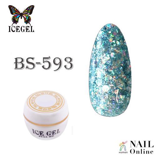 【ICE GEL】 カラージェル ビックシャイン BS-593 3g