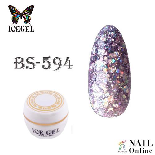 【ICE GEL】 カラージェル ビックシャイン BS-594 3g