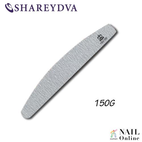 【SHAREYDVA】 (旧MICREA) ファイル ムーン型 150G 1本 【検定】