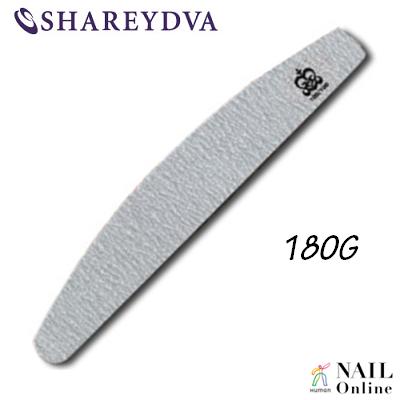 【SHAREYDVA】 (旧MICREA) ファイル ムーン型 180G 1本 【検定】