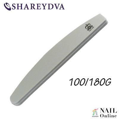 【SHAREYDVA】 (旧MICREA) スポンジファイル ムーン型 100/180 【検定】