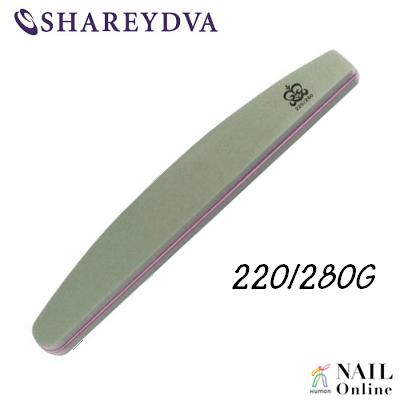 【SHAREYDVA】 (旧MICREA) スポンジファイル ムーン型 220/280 【検定】