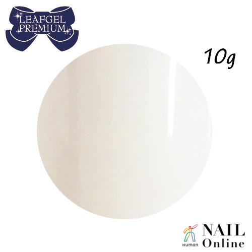 【LEAFGEL PREMIUM】 カラージェル 002M 10g パルフェ・ブランシュ (マット)