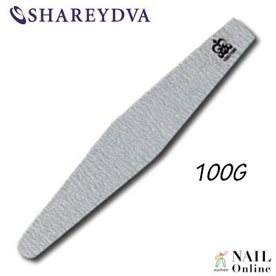 【SHAREYDVA】 (旧MICREA) ファイル ダイヤ型 100G 1本 【検定】
