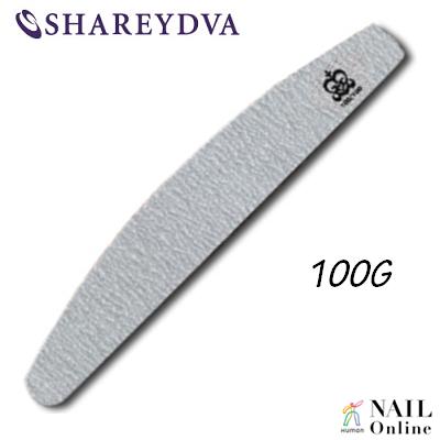 【SHAREYDVA】 (旧MICREA) ファイル ムーン型 100G 1本 【検定】