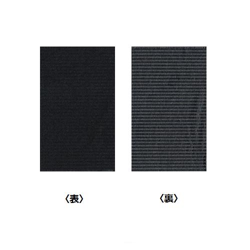 【MEDICOM】 ディスティックエプロン ブラック 500枚