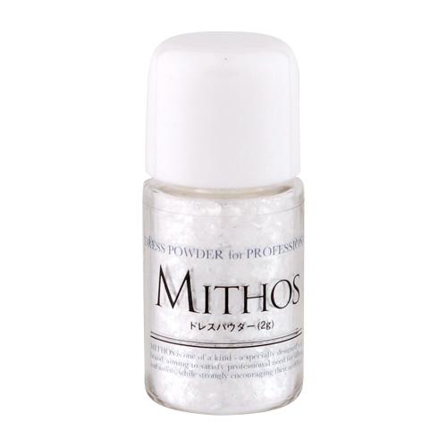 【MITHOS】 ドレスパウダー 01