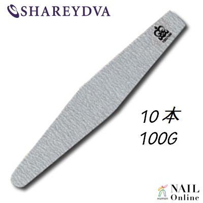 【SHAREYDVA】 (旧MICREA) ファイル ダイヤ型 100G 10本 【検定】
