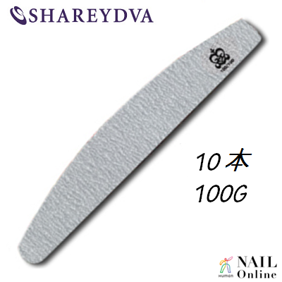 【SHAREYDVA】 (旧MICREA) ファイル ムーン型 100G 10本 【検定】