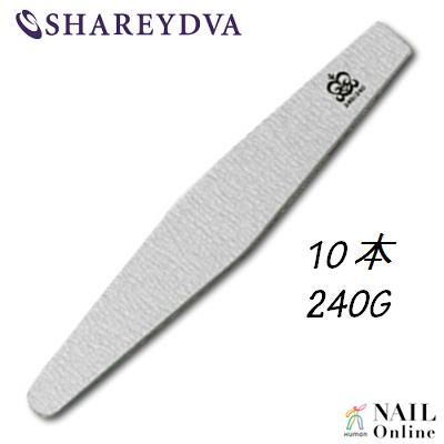 【SHAREYDVA】 (旧MICREA) ファイル ダイヤ型 240G 10本 【検定】
