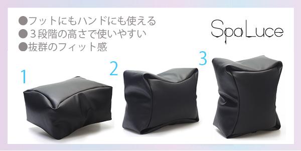 【UTSUMI】 スパルーチェ・フット兼用アームレスト  ブラック