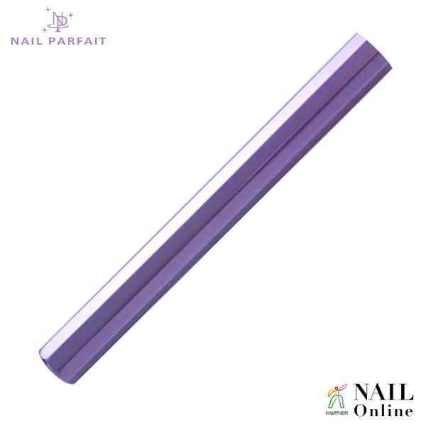 【NAIL PARFAIT】 ブラシキャップ(10角) マットパープル