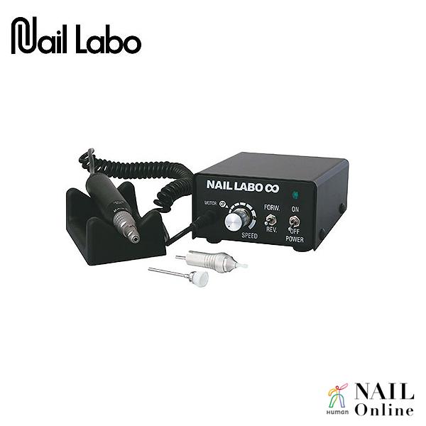 【Nail Labo】  インフィニティ