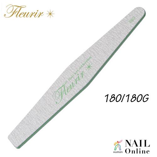 【Fleurir】 ファイル 180/180G