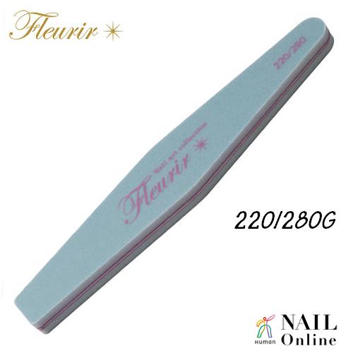 【Fleurir】 スポンジファイル 220/280G
