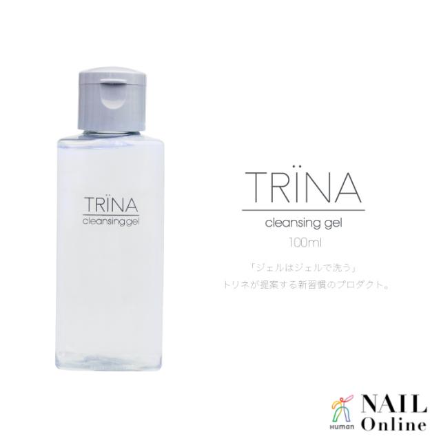 【TRINA】 クレンジングジェル 100ml