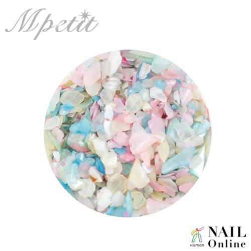 【Mpetit】 B199 天然クラッシュシェル(クリアケース入り) パステルMIX  2.4g