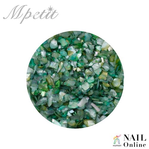 【Mpetit】 B202 天然クラッシュシェル(クリアケース入り) スタイリッシュグリーン  2g