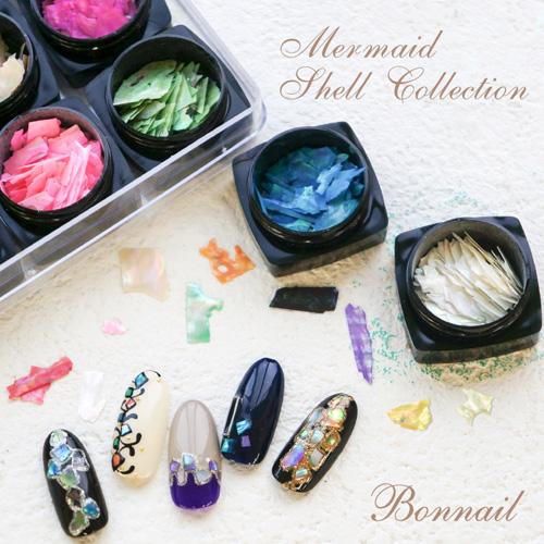 【Bonnail】 マーメイドシェルコレクション