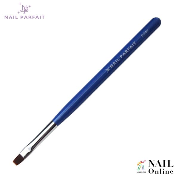【NAIL PARFAIT】 ビルダー筆