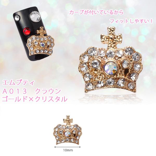 【Mpetit】 A013 カーブシリーズ クラウン G クリスタル 1P  10×10mm