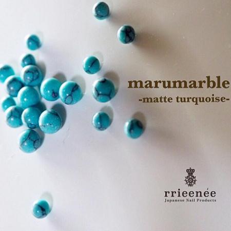 【Bonnail×RieNofuji】 marumarble マットターコイズ 4mm 12P