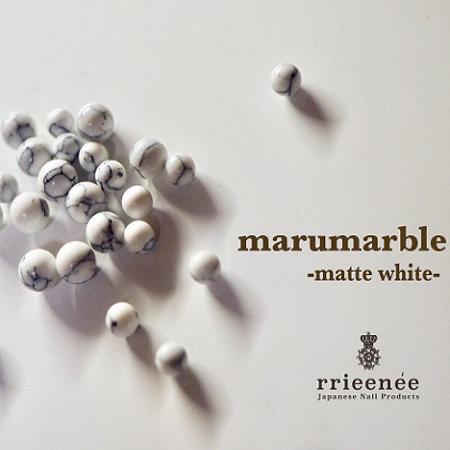 【Bonnail×RieNofuji】 marumarble マットホワイト 4mm 12P