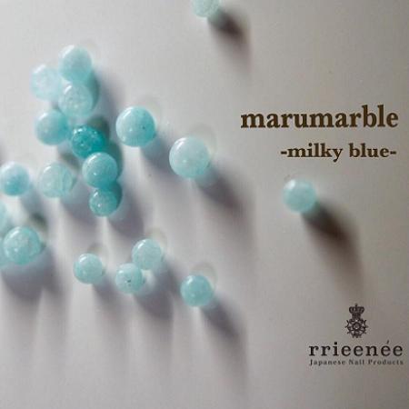 【Bonnail×RieNofuji】 marumarble ミルキーブルー 4mm 12P