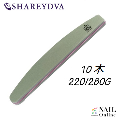 【SHAREYDVA】 (旧MICREA) スポンジファイル ムーン型 220/280 10本 【検定】