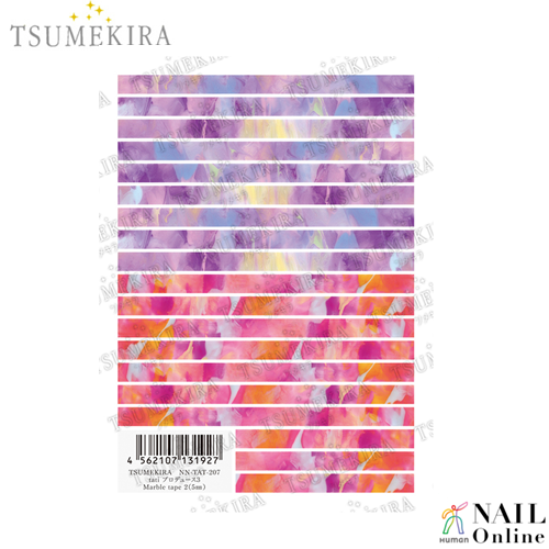 【TSUMEKIRA】 tati プロデュース3 Marble tape2 (5mm) NN-TAT-207