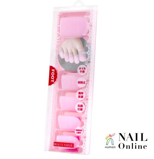 【BEAUTY NAILER】 ソークオフ キャップ フット用 SCAP-5 ライトピンク