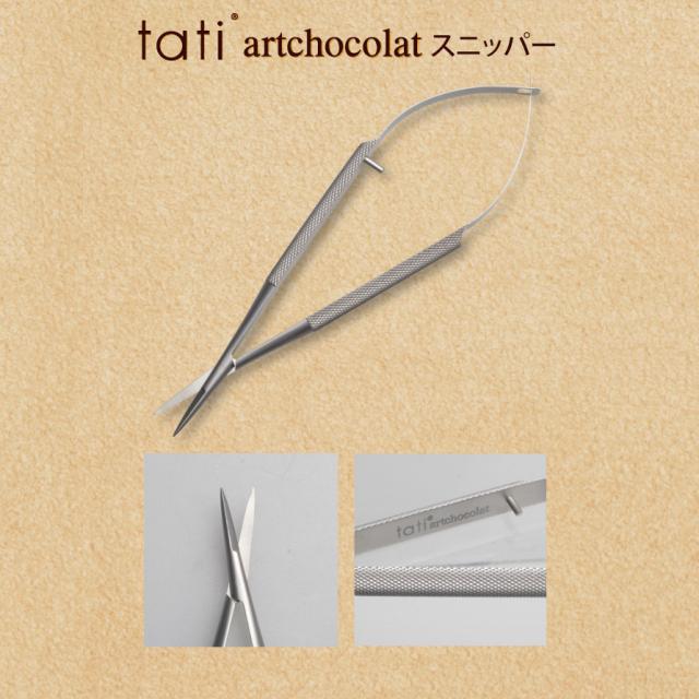【tati】 artchocolat スニッパー