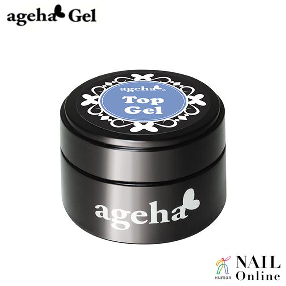 【ageha Gel】 トップジェル 7.5g