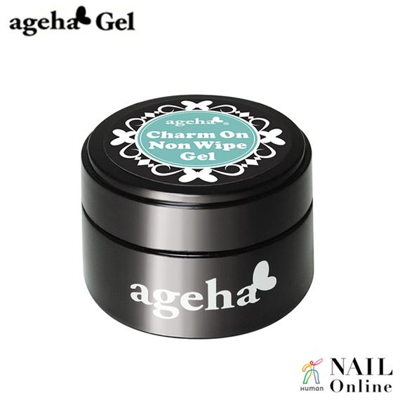 【ageha Gel】 チャームオンノンワイプジェル 7.5g