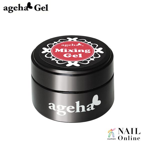 【ageha Gel】 ミキシングジェル 7.5g