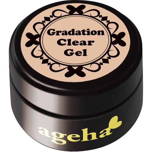 【ageha Gel】 グラデーションクリアジェル 7.5g