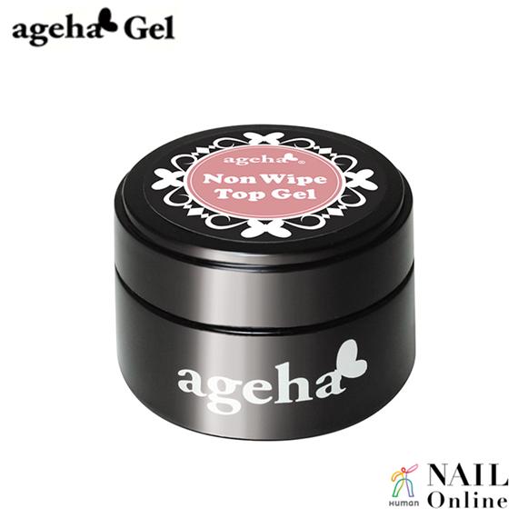 【ageha Gel】 ノンワイプトップジェル 7.5g