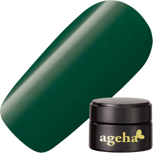 【ageha Gel】 2.7g カラー 9 (マット 濃度3) リーフグリーン