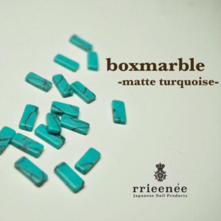 【Bonnail×RieNofuji】 boxmarble マットターコイズ 12P