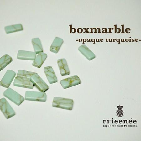 【Bonnail×RieNofuji】 boxmarble オペークターコイズ 12P