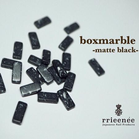 【Bonnail×RieNofuji】 boxmarble マットブラック 12P
