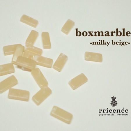 【Bonnail×RieNofuji】 boxmarble ミルキーベージュ 12P