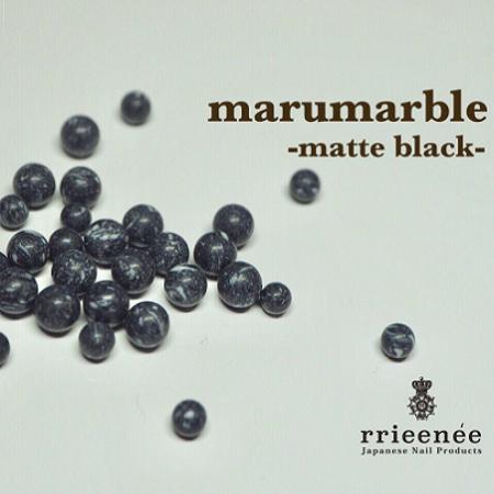 【Bonnail×RieNofuji】 marumarble マットブラック 4mm 12P