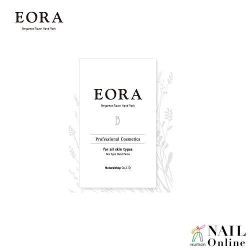 【EORA EGF】 ハンドパック  <16g×1袋> ベルガモット