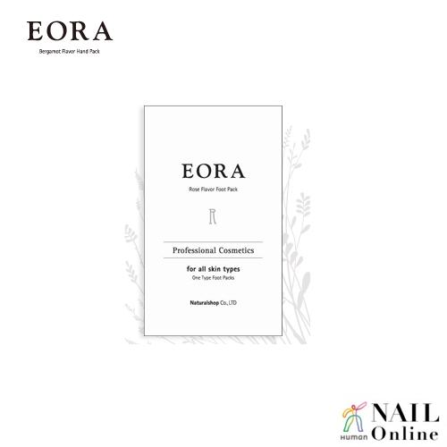【EORA EGF】 フットパック  <20g×1袋> ローズ