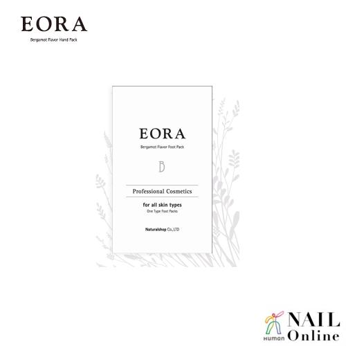 【EORA EGF】 フットパック  <20g×1袋> ベルガモット